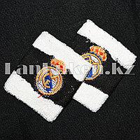 Напульсник на запястье черно-белый Real Madrid C.F.