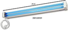 Облучатель бактерицидный настенный ОБН 2х55 Вт