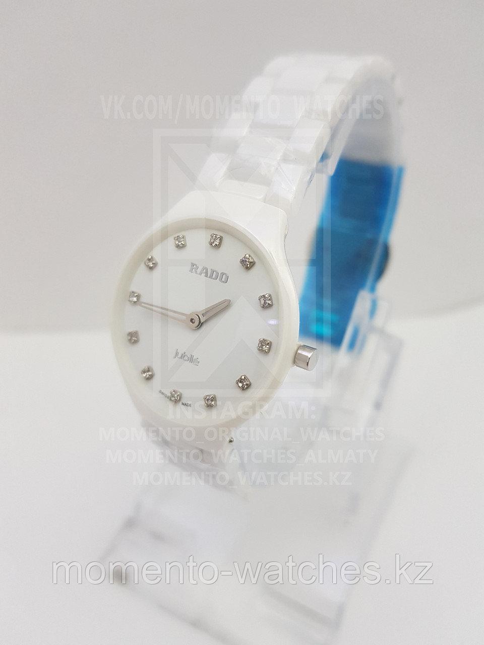 Женские часы Rado