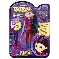 Сказочный патруль - Кукла Варя «Magic» - Крутая девочка и часы-крыло