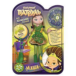 Сказочный патруль - Кукла Маша «Magic» - Мозговой центр с кокошником