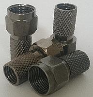 Коннектор F - для RG6