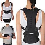 Корректор осанки Real Doctors Posture Support Brace, фото 3