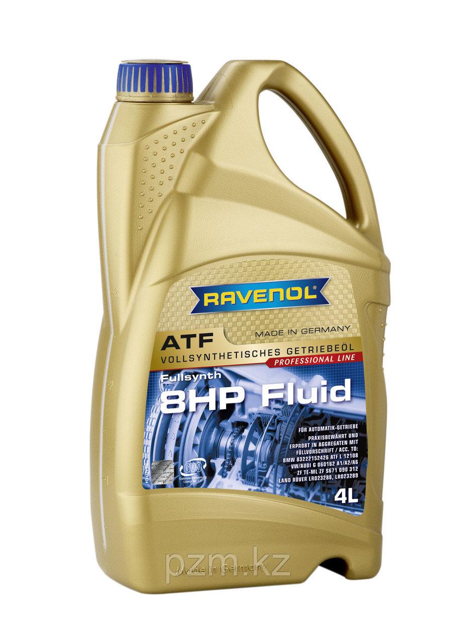 Трансмиссионная Жидкость RAVENOL ATF 8HP