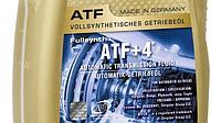 Трансмиссионная жидкость RAVENOL ATF + 4® Fluid