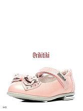 Детские туфли от ТМ Flamingo