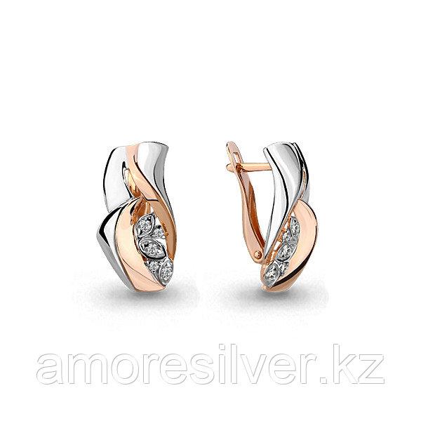 Серебряные серьги с фианитом   Аквамарин 45948А#