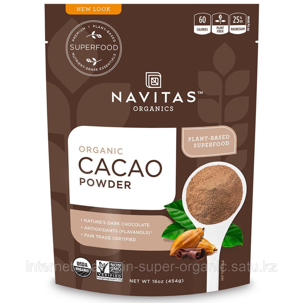 Шоколадный порошок (какао-порошок) сырой органический, 454 гр, Navitas Organics