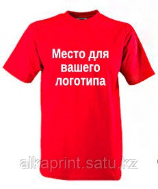 Нанесение логотипов на футболки в Алматы