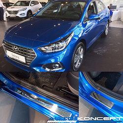 Накладки на пороги нерж.сталь  Hyundai Solaris 2017- (комплект 4шт.)