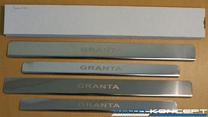 Накладки на пороги нерж.сталь  Lada Granta 2011- (комплект 4шт.)
