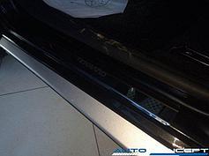 Молдинги, накладки, брызговики Nissan Terrano 2014-