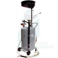 Установка для сбора масла пневматическая APAC 1832 на 80 л