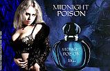 Туалетная вода Christian Dior - Midnight Poison, фото 3