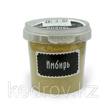 Специи Имбирь сушеный (порошок), 55гр