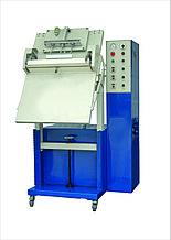 Бескамерная вакуум-упаковочная машина DZQ-600K