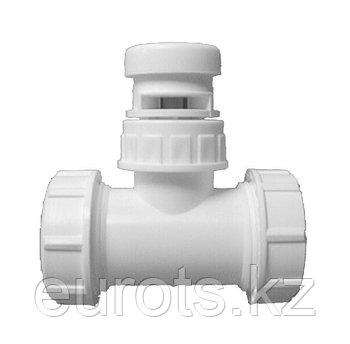 Воздушный клапан HL902T