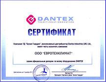 Электрическая тепловая завеса  9 кВт Dantex RZ-31218 DMN