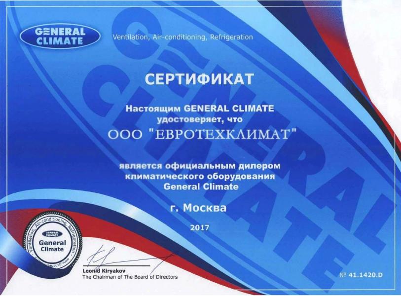 Электрическая тепловая завеса  9 кВт General Climate CP212E09 с д/у без фильтра (KEH 44  ДУ)