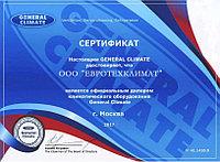 Электрическая тепловая завеса  9 кВт General Climate CP212E09 с д/у без фильтра (KEH 44ДУ)