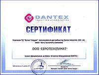 Электрическая тепловая завеса 9 кВт Dantex RZ-30812 DMN