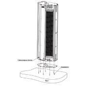 Основание для вертикальной установки Zilon V-BFM - фото 1