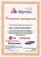 Водяная тепловая завеса Тепломаш КЭВ-52П6147W