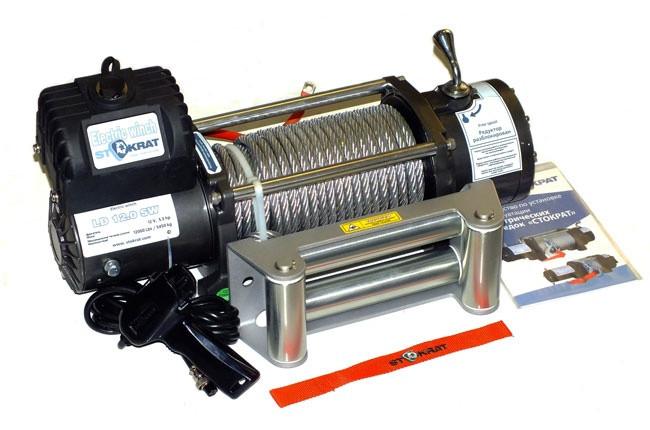 Лебедка электрическая автомобильная СТОКРАТ LD 12.0 SW, 12000 lbs, 12V, 5.5 л .с.