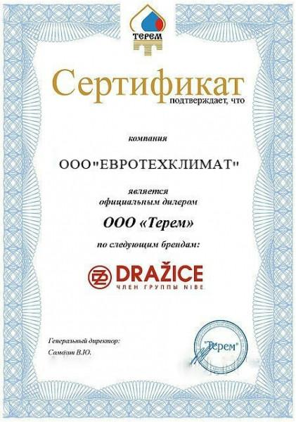 Бойлер косвенного нагрева 100 литров Drazice OKC 100/1m2 - фото 4