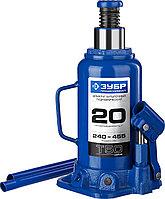 Домкрат гидравлический бутылочный T50, 20т, 240-455мм, ЗУБР Профессионал 43060-20