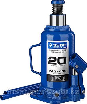 Домкрат гидравлический бутылочный T50, 20т, 240-455мм, ЗУБР Профессионал 43060-20, фото 2