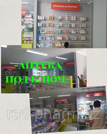 Витрины для аптеки, фото 2