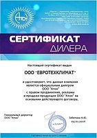 Напольный газовый котел Aton Atmo АОГВМ-10Е