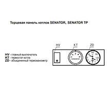 Напольный газовый котел Koreastar SENATOR TP 35