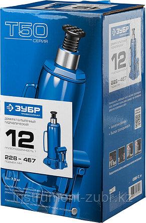 Домкрат гидравлический бутылочный T50, 12т, 228-467мм, ЗУБР Профессионал 43060-12, фото 2
