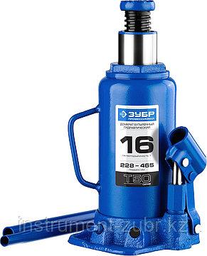 Домкрат гидравлический бутылочный T50, 16т, 228-465мм, ЗУБР Профессионал 43060-16, фото 2