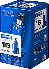 Домкрат гидравлический бутылочный T50, 16т, 228-465мм, ЗУБР Профессионал 43060-16, фото 3