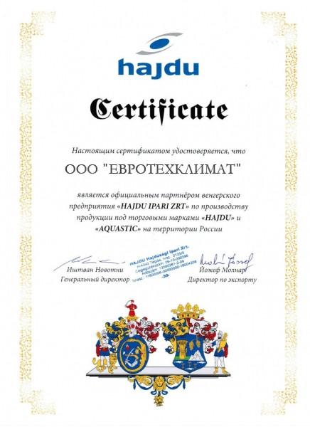 Твердотопливный котел 20 кВт Hajdu HVK 20