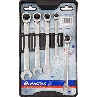 МАСТАК Набор комбинированных трещоточных ключей, 8-14 мм, 5 предметов