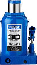 Домкрат гидравлический бутылочный T50, 30т, 285-465мм, ЗУБР Профессионал 43060-30, фото 2