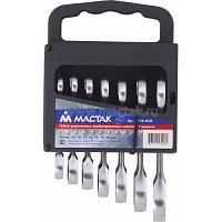 МАСТАК Набор комбинированных трещоточных укороченных ключей, 10-19 мм, 7 предметов