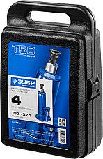 Домкрат гидравлический бутылочный T50, 4т, 192-374мм, в кейсе, ЗУБР Профессионал 43060-4-K, фото 2