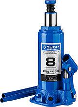 Домкрат гидравлический бутылочный T50, 8т, 228-459мм, ЗУБР Профессионал 43060-8