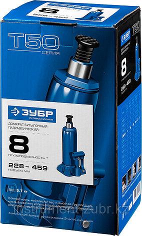 Домкрат гидравлический бутылочный T50, 8т, 228-459мм, ЗУБР Профессионал 43060-8, фото 2