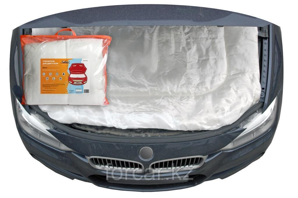 Утеплитель для двигателя, стеклоткань, цвет белый,130*90см