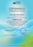 Очиститель воздуха со сменными фильтрами Aic CF 8410