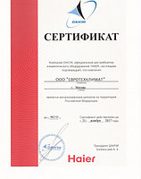 Кассетный VRF кондиционер Haier AB092MCERA