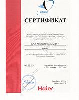 Кассетный VRF кондиционер Haier AB122MBERA