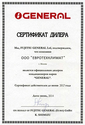 Настенный блок General ASHE09GACH
