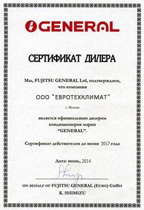 Настенный блок General ASHA18GACH